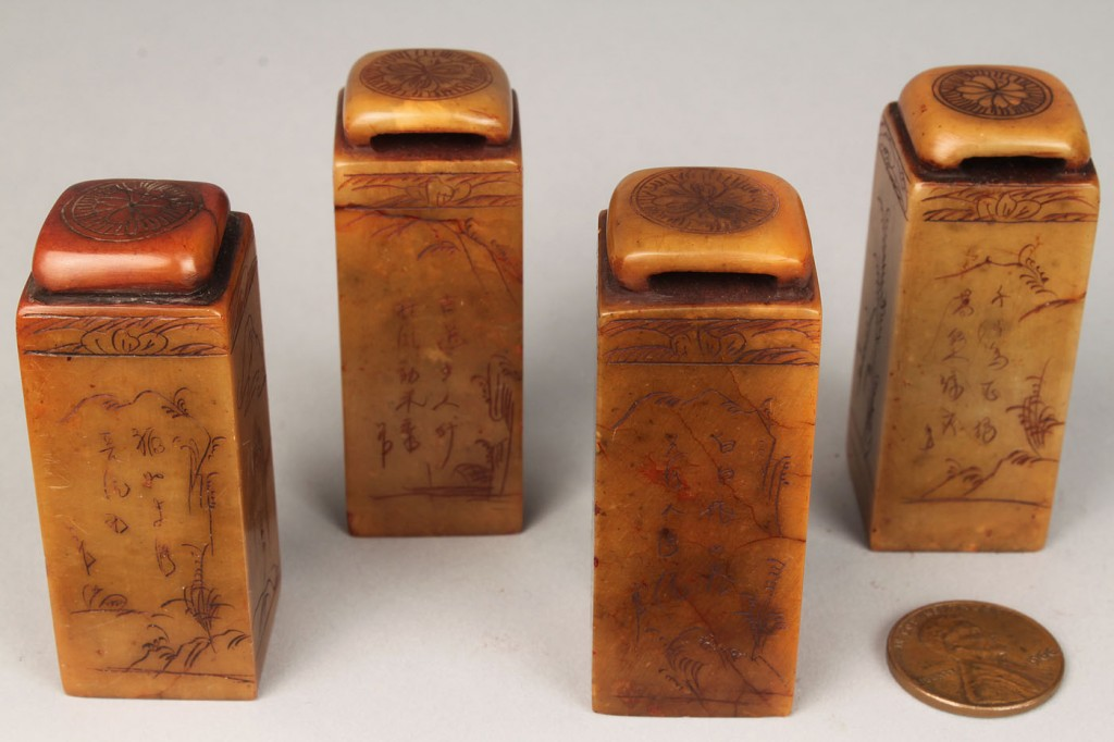 Lot 215: 7 Carved Chinese Hardstone Seals