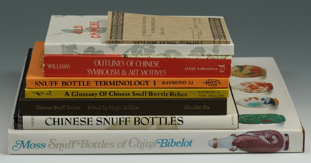 Lot 231: Grouping of 7 Chinese Decorative Arts Books