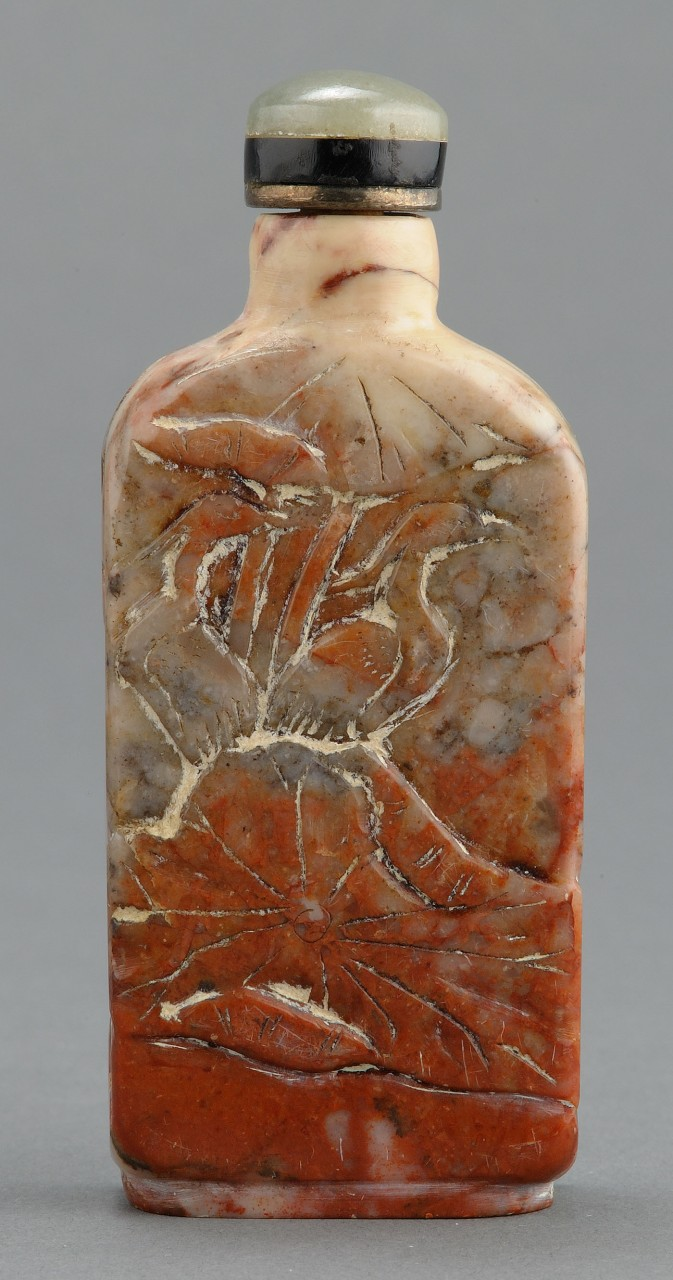 Lot 232: 2 Chinese Carved Snuff Bottles, Hardstone & Soapst
