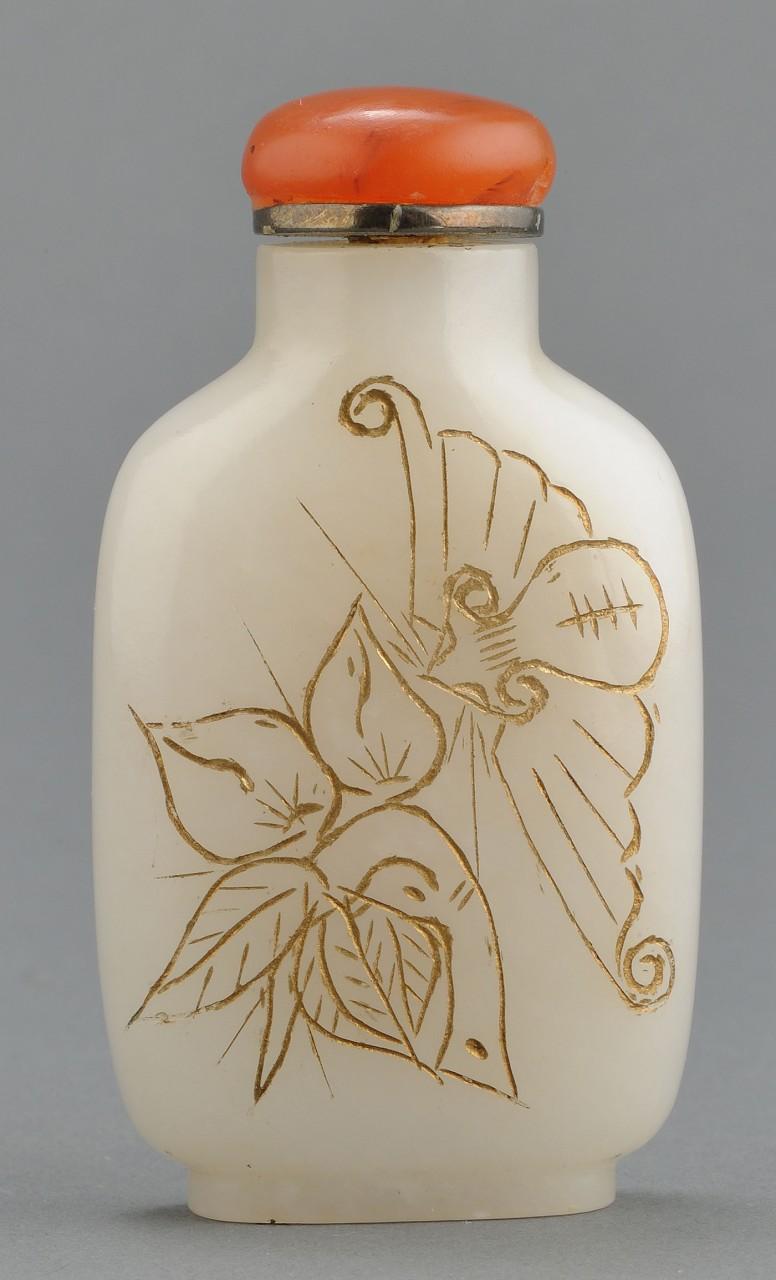 Lot 241: 4 Chinese Jade Snuff Bottles w/ Incising