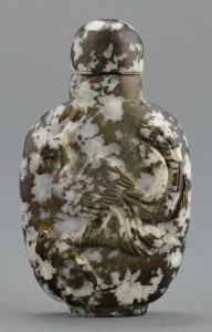 Lot 243: Chinese Carved Pyrite Snuff Bottle