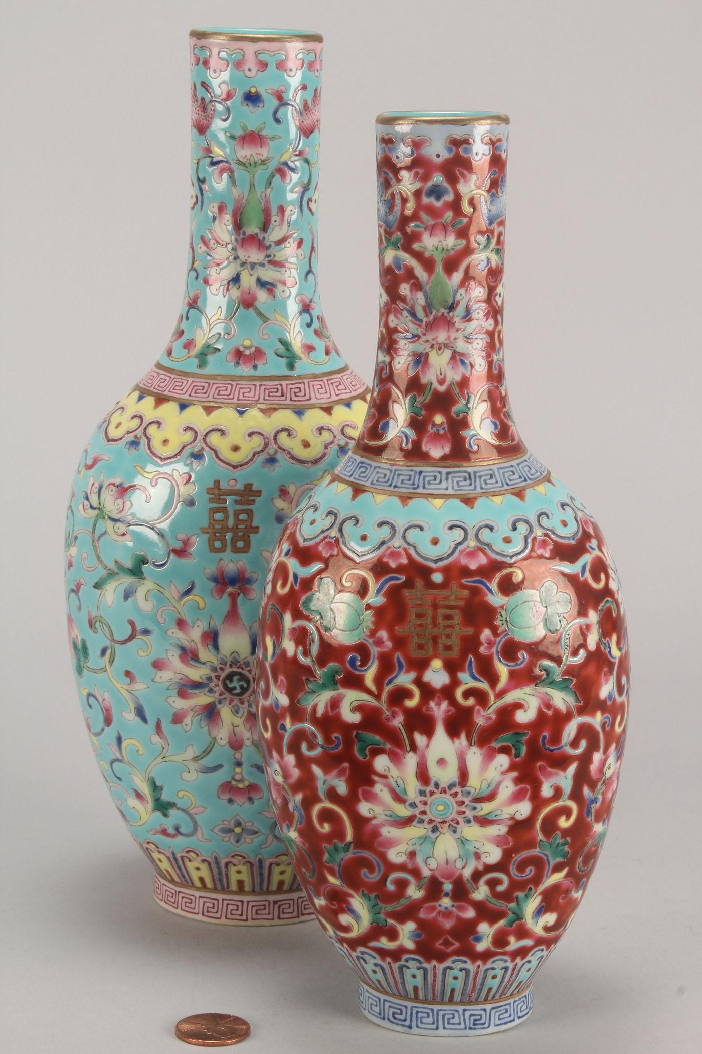 Lot 24 Chinese Famille Rose Porcelain Quot Double Quot Vase
