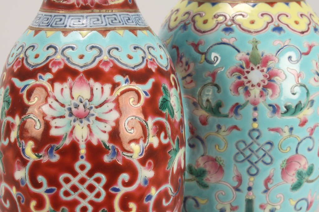 "Lot 24: Chinese Famille Rose Porcelain ""Double"" Vase"