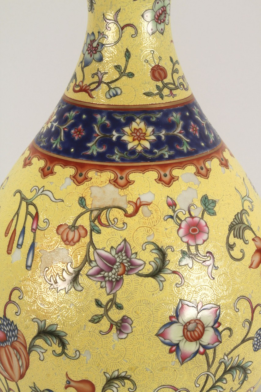 Lot 260: Chinese Famille Rose Vase