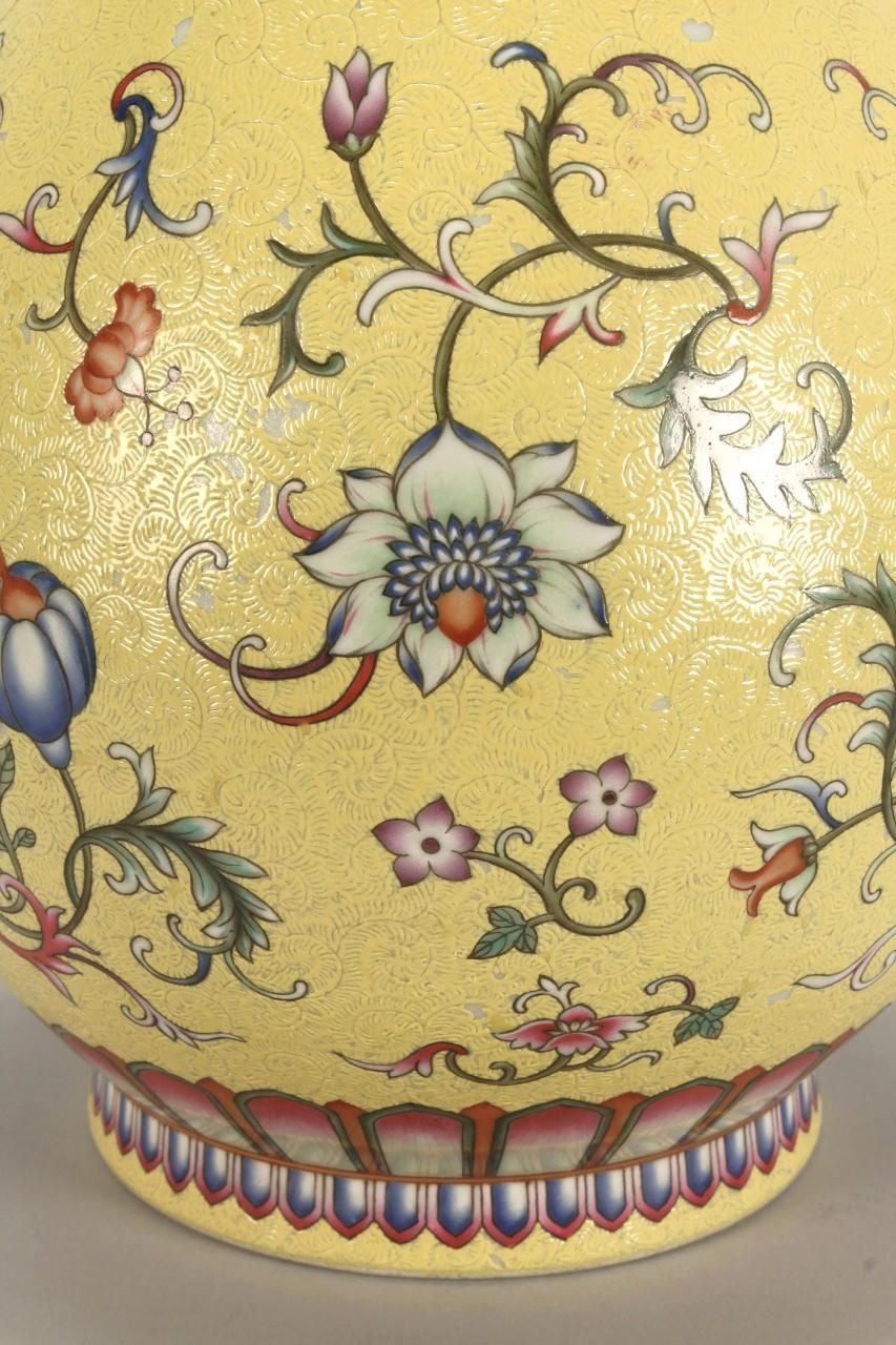 Lot 260: Chinese Famille Rose Vase