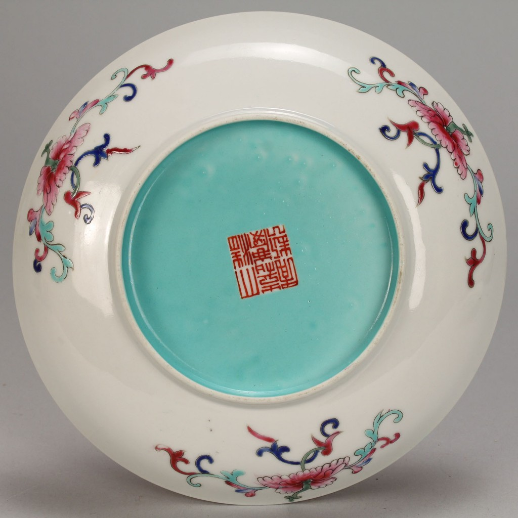 Lot 261: Chinese Republic Famille Rose Saucer