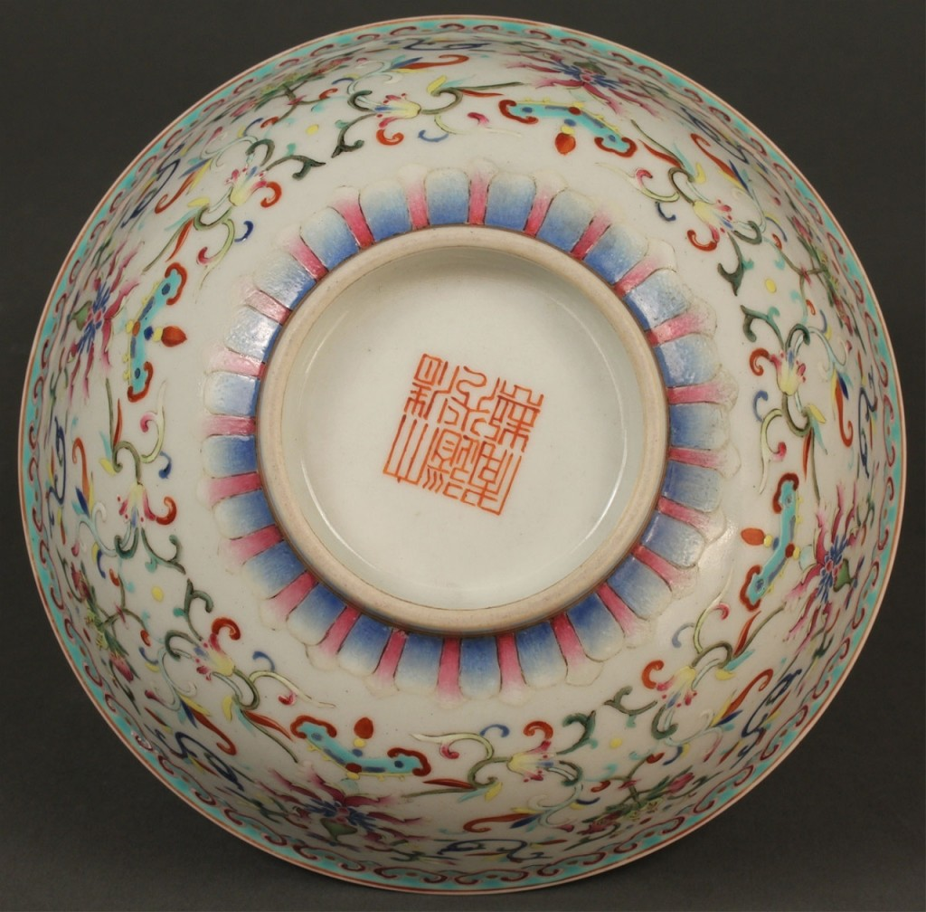 Lot 262: Chinese Porcelain Famille Rose Bowl