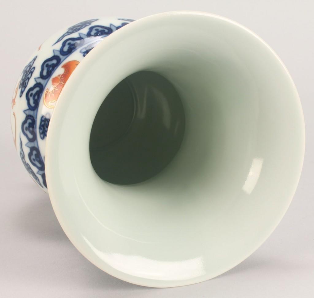 Lot 265: Chinese Porcelain Vase