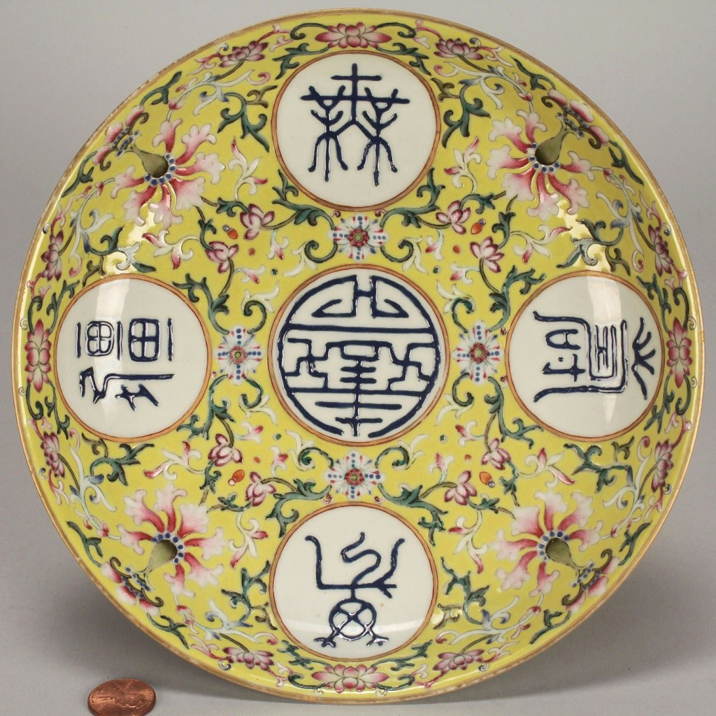 Lot 266: Chinese Famille Rose Porcelain Bowl
