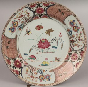 Lot 268: Chinese Famille Rose Charger, Yung Cheng