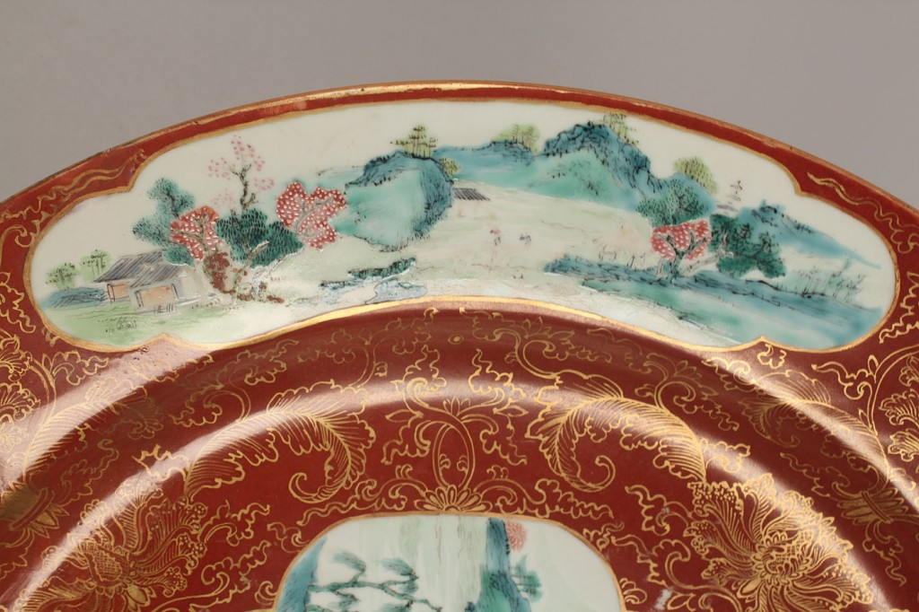 Lot 269: Chinese Imari Porcelain Charger