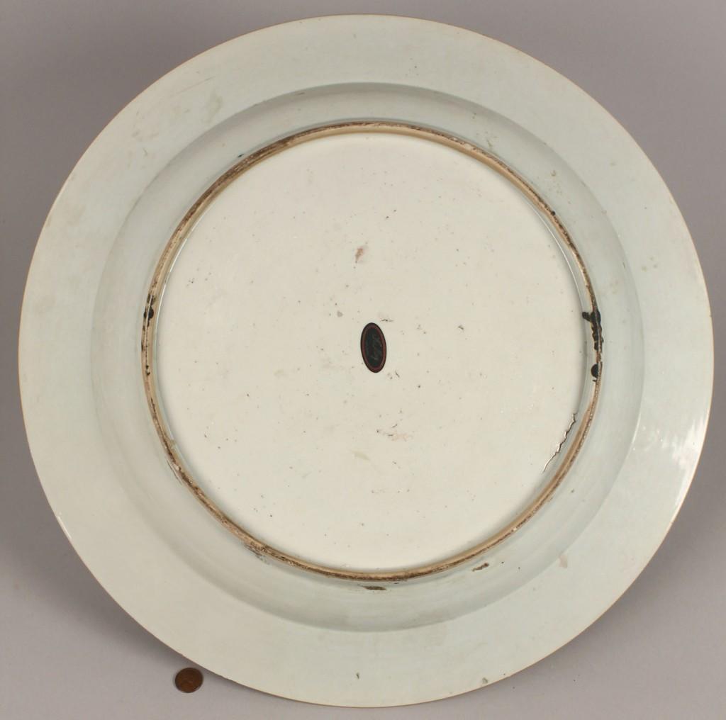 Lot 269: Chinese Imari Porcelain Charger