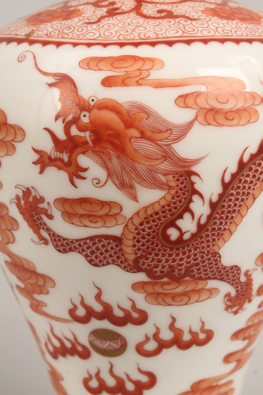 Lot 26: Chinese Porcelain Vase, Five Toe Dragons