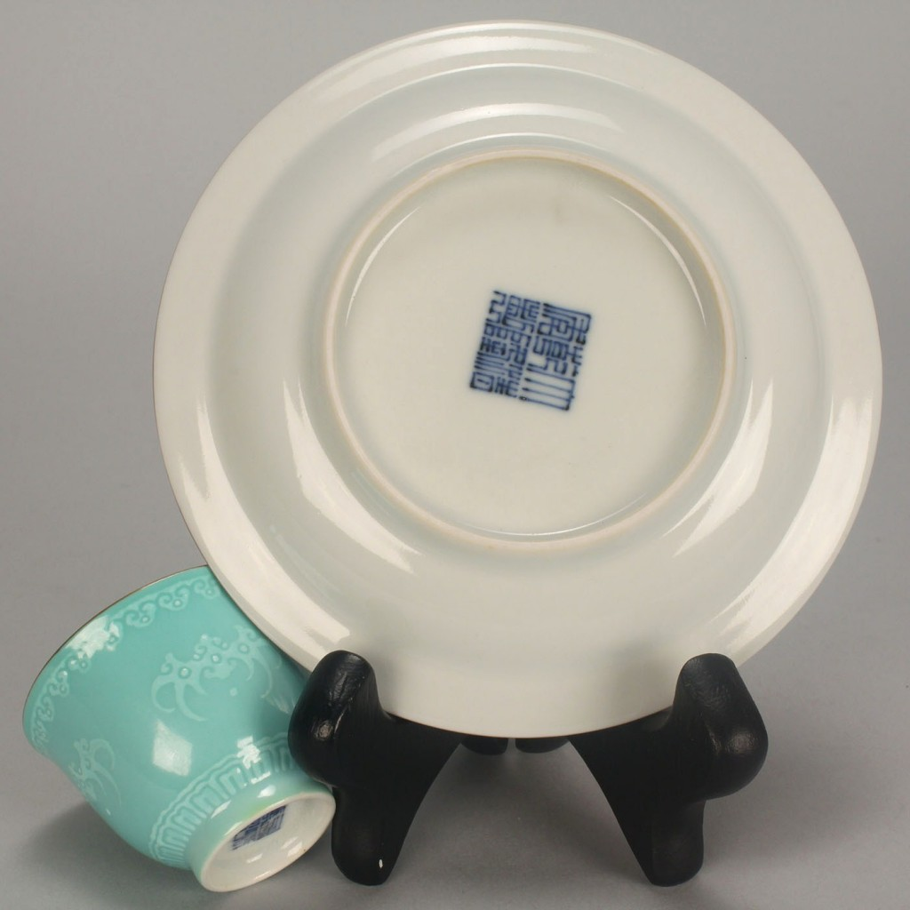 Lot 27: Chinese Porcelain Sake Cup and Saucer