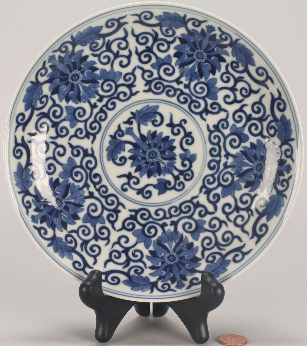 Lot 31: Chinese Blue & White Porcelain Saucer Dish