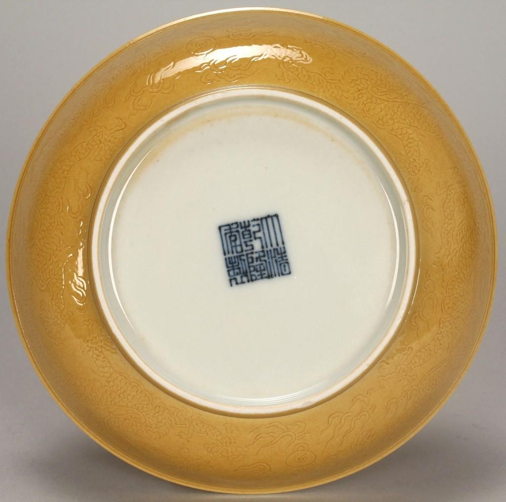 Lot 32: Chinese Porcelain Yellow Glaze Bowl