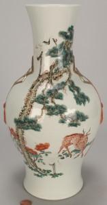 Lot 33: Chinese Famille Rose Porcelain Vase