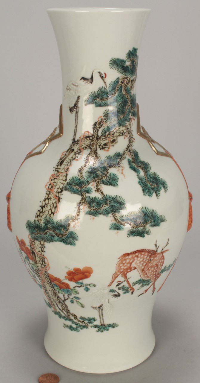 Lot 33: Chinese Famille Rose Porcelain Vase