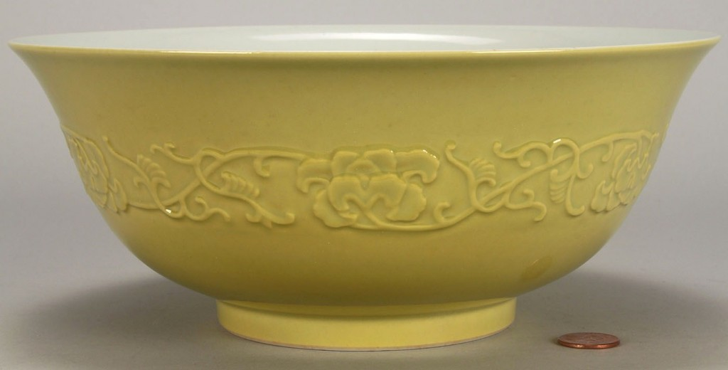 Lot 34: Chinese Yellow Glaze Porcelain Bowl