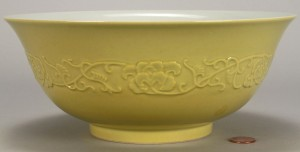 Lot 34: Chinese Yellow Glaze Porcelain Bowl