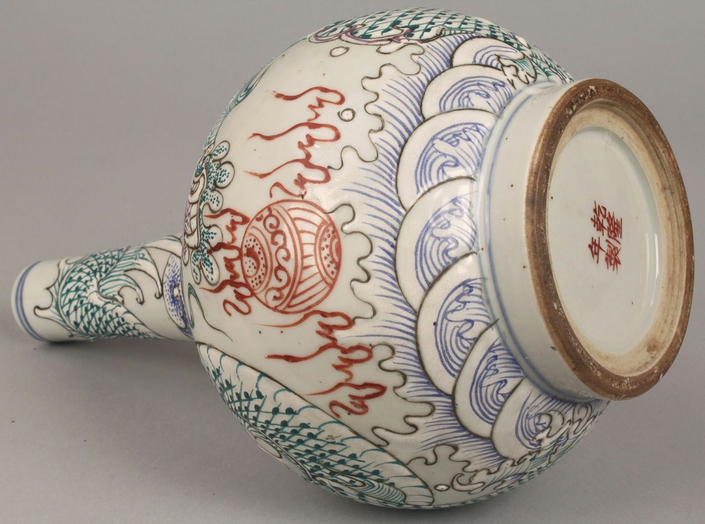 Lot 543: Chinese Famille Verte Bottle Vase