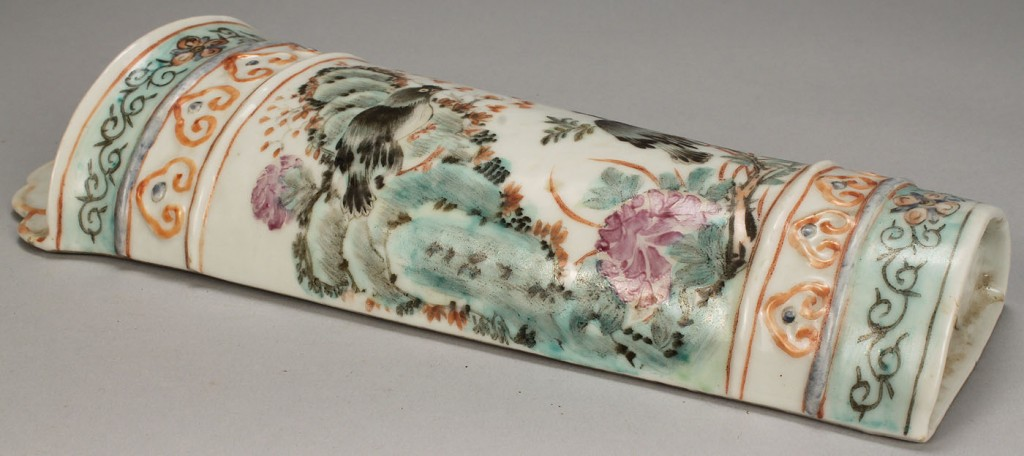 Lot 544: Chinese Porcelain Famille Rose Wall Pocket