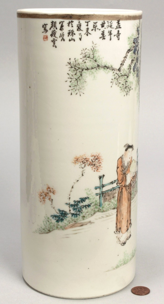Lot 549: 4 Chinese Porcelain Items