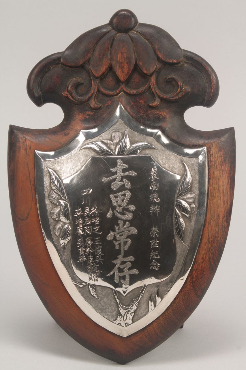 Lot 554: Chinese Silver Commemorative Plaque