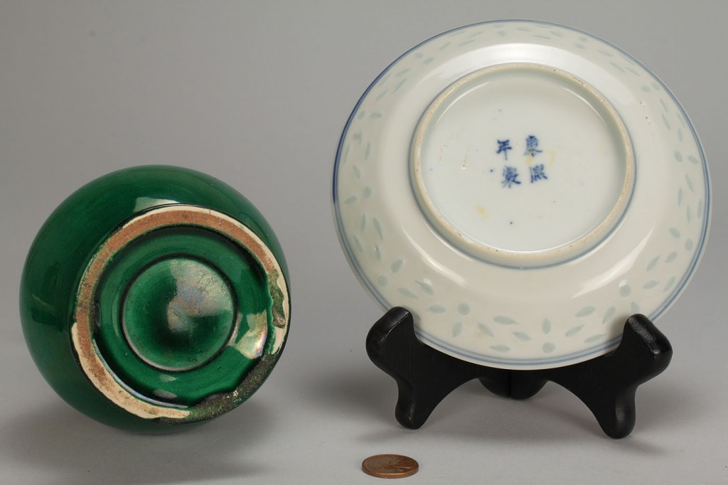 Lot 557: 4 Chinese Decorative Items