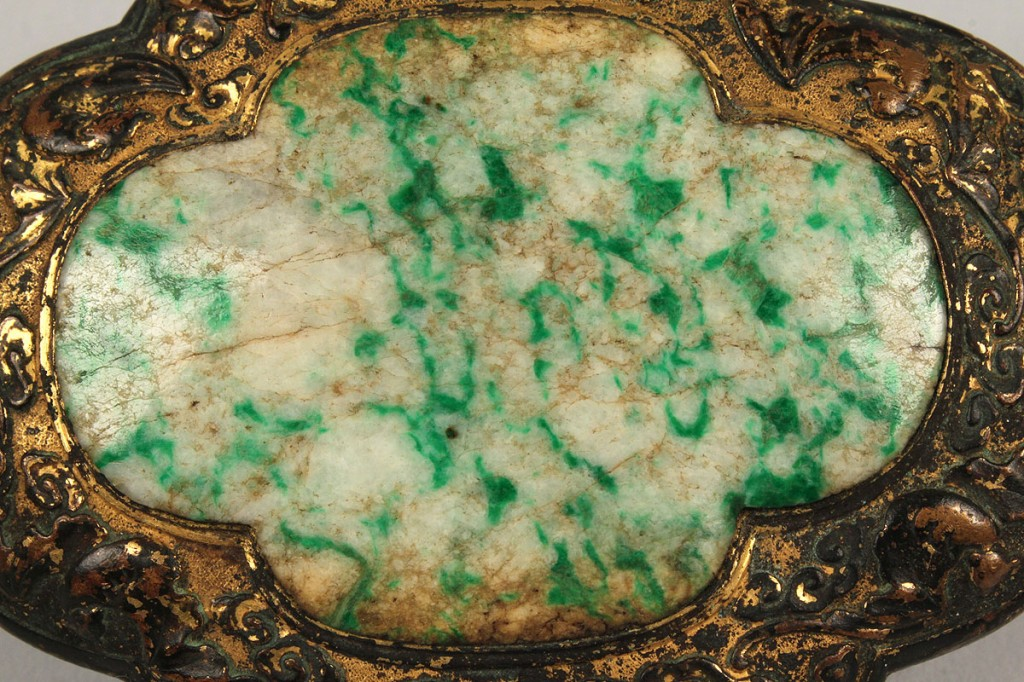 Lot 14: Lot of 2 Chinese Jade items incl. bronze buckle