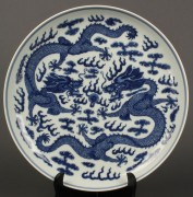 Lot 18: Large Chinese Blue & White Porcelain Charger, Guangxu mark