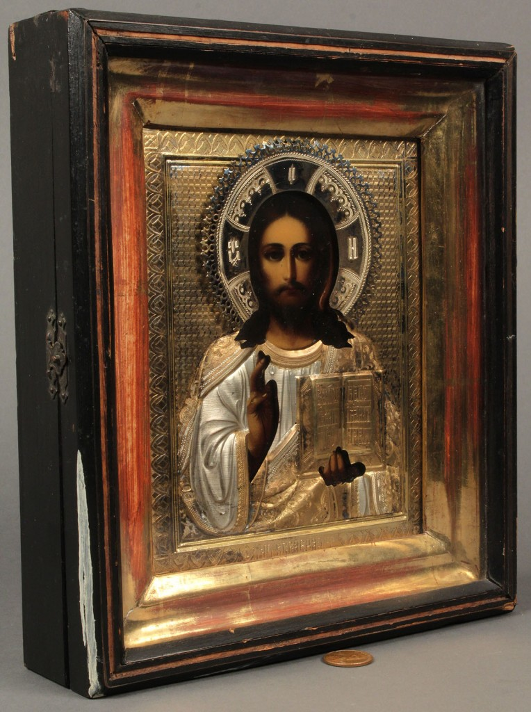 Lot 198: Russian Icon of Christ