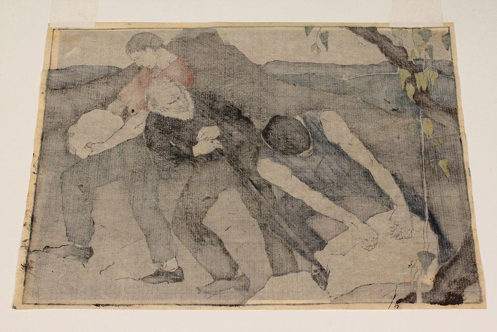 """Lot 208:  Bror Julius Olsson Nordfeldt Woodcut, """"The Quarry"""""""