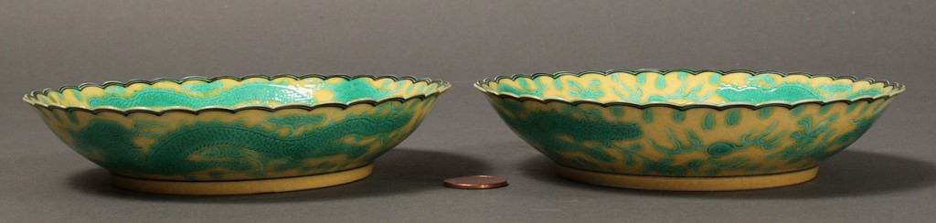 Lot 20: Pair of Polychrome Dragon Dishes, Guangxu Mark
