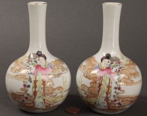 Lot 21: Pair of Famille Rose Republic Vases, Hung-hsien Mark