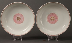 Lot 22: Pair of Famille Rose Dishes, Baragon Turned Mark.