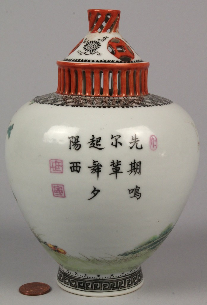 Lot 23: Chinese Famille Rose Lidded Vase with chickens