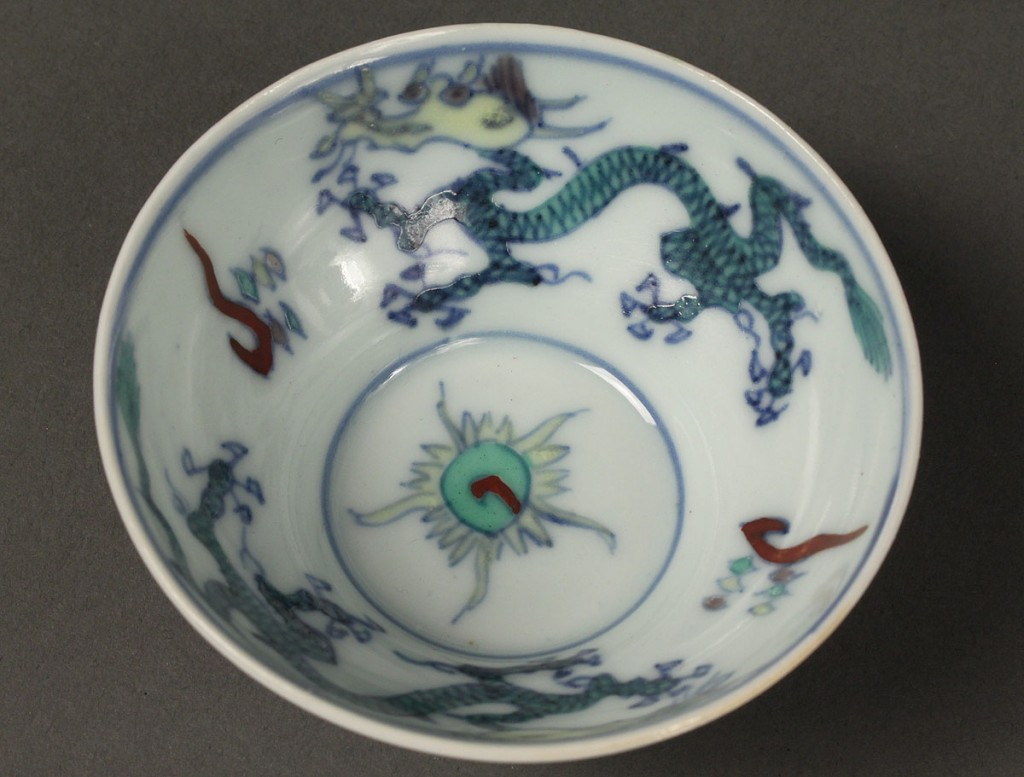Lot 24: Lot of  3 Chinese  Wucai Wine Cups