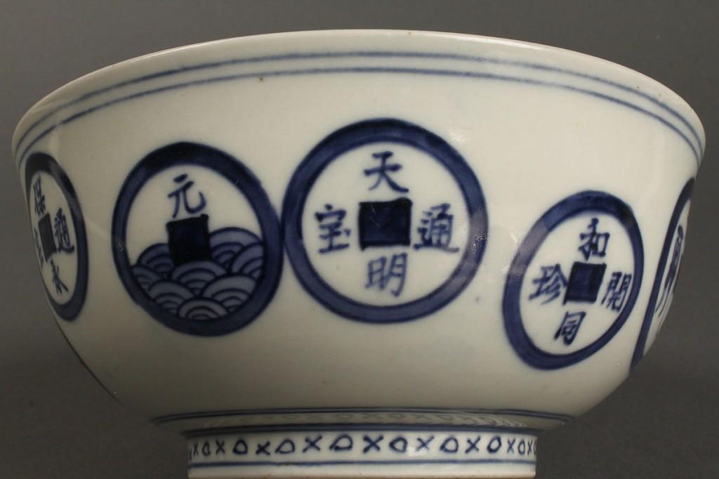 Lot 256: Blue & White Chinese Bowl