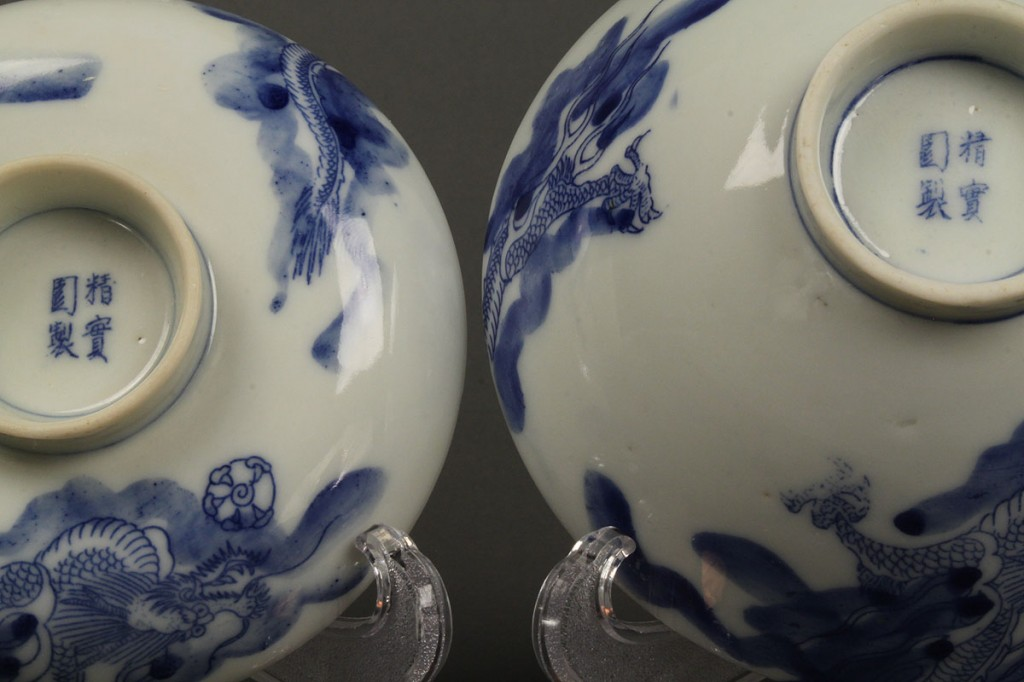 Lot 257: Blue & White Chinese Covered Bowl