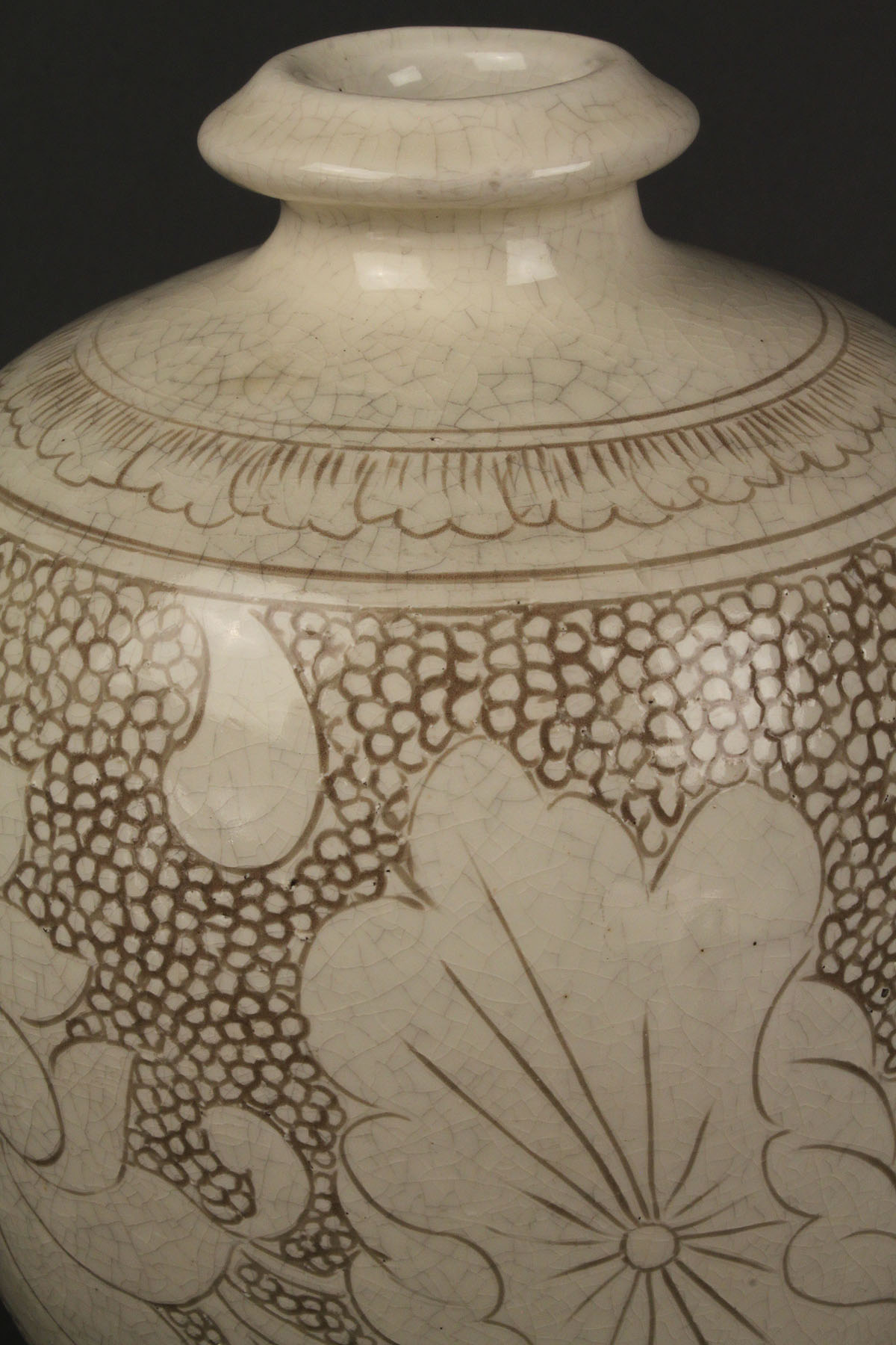 Lot 258 Chinese Tz U Chou Ware Vase