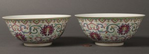 Lot 27: Pair of Famille Rose Bowls, Guangxu Mark