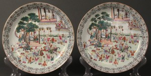 Lot 30: Pair of Famille Rose Dishes w/ Hundred Boys design