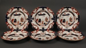 Lot 353: Set of 6 Mason's Ironstone Bowls, Imari pattern