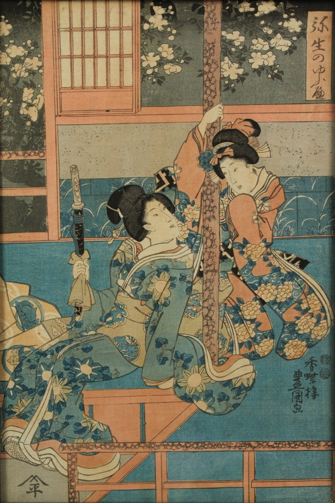 Lot 413: Japanese Woodblock Diptych