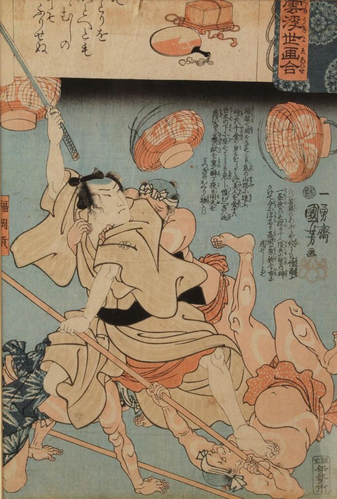 Lot 414: 2 Woodblock Prints inc. Kuniyoshi