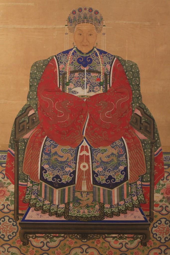 Lot 418: Chinese Ancestor Portrait