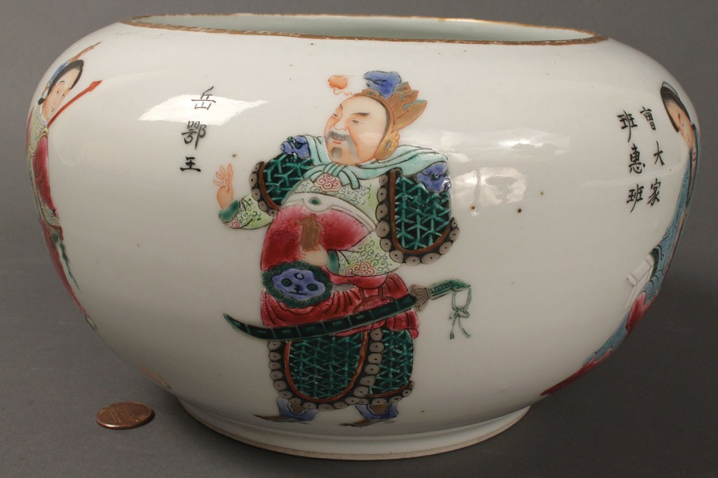 Lot 426: Large Chinese Famille Rose Water Pot