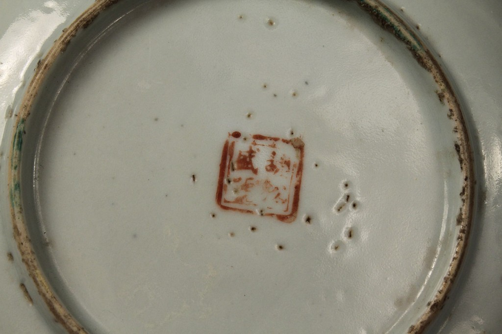 Lot 436: Lot of 3 Asian items, incl. Ox Blood Vase
