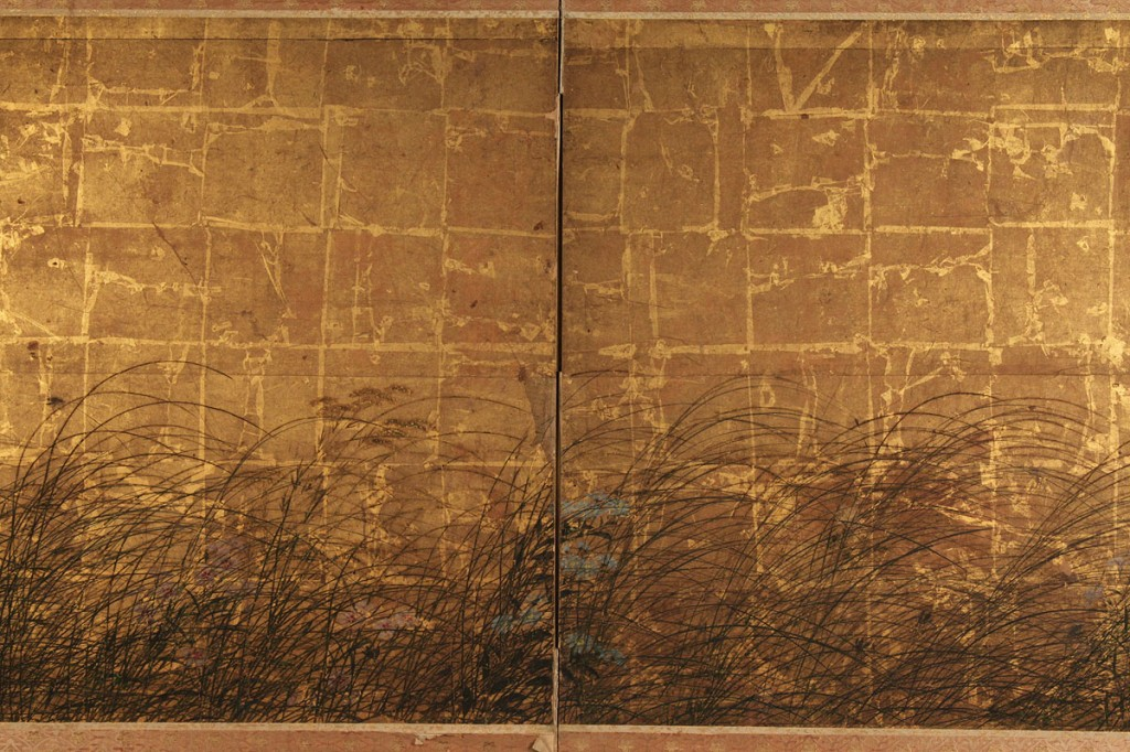 Lot 443:  Hand-painted Silk Asian Two-panel Screen, signed